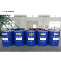 Quality High Elastic Polyurea Spray Coating , Primer Polyurea Protective Coatings for sale