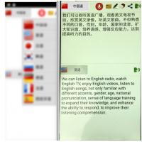 Wholesale Touch Screen Global Language Translator , Phone Language Translator 2.5D Glass from china suppliers