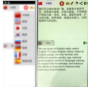 Quality Touch Screen Global Language Translator , Phone Language Translator 2.5D Glass for sale