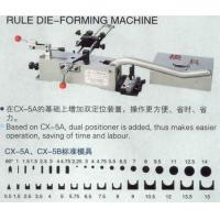 Buy cheap Rule Die Forming Machine Manual Auto Bender Machine With 41 Modules from wholesalers