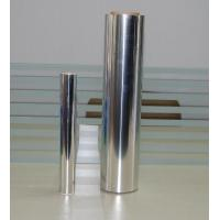 Wholesale Kitchen Packing Use Aluminium Foil Roll 1235 8011 Temper O from china suppliers