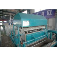 Wholesale Full Automatic Egg Tray Machine , Egg Boxing Making Machine 3000pcs/hr from china suppliers