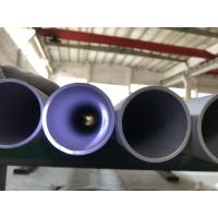 """Wholesale ASTM A312 Seamless Pipe Steel , Seamless Stainless Tube TP316Ti 6"""" 57*3.0*3010MM from china suppliers"""
