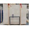 Buy cheap Beige marble design crema marfil marble cheap price Nizwz K3 Baiyulan marble from wholesalers