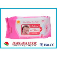 Wholesale EDI Purified Water Biodegradable Baby Wipes , Wet Tissue Wipes Natural Plant Extract from china suppliers