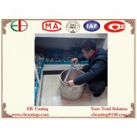 Wholesale EB13034 Horizontal Centrifugal Tube Castings from china suppliers