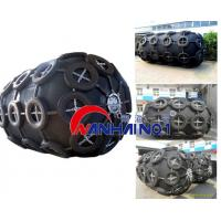 Wholesale High Performance Pneumatic Rubber Fender Floating BV CCS ABS GL from china suppliers