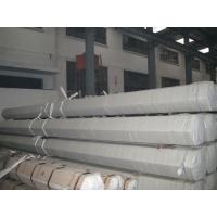 Buy cheap DIN 2440 2441&EN10255Steel Tubes Non-alloy steel tubes,suitable for welding and from wholesalers