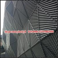 Buy cheap aluminum expanded metal mesh facade panels from wholesalers