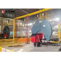 1 Ton Per Hour Gas Steam Boiler Low Pressure Boiler 5 Bar Working Pressure for sale