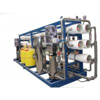 Wholesale 4000L/H RO Water Purifier Plant For Filter Quartz Sand / Activated Carbon / Rinsin from china suppliers