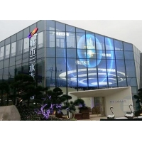 Wholesale IP67 Cabinet P7.81 1000x500mm Semi Outdoor LED Grid Screen from china suppliers