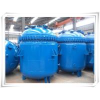 Wholesale Carbon Steel Natural Gas Storage Tank With Section Design 5000L 145psi Pressure from china suppliers