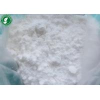 Buy cheap USP Local Anesthetic Powder Benzocaine Hydrochloride CAS 23239-88-5 for Heal Wounds from wholesalers