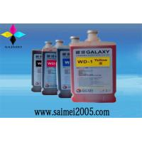 Buy cheap Galaxy eco solvent ink for DX4/DX5/DX7 from wholesalers