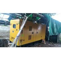 Wholesale low noise 1000kva IP21 Gen Power Diesel Generator from china suppliers