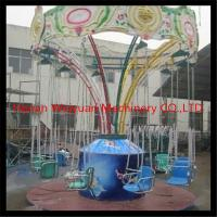 Quality attractive amusement ride small flying chair/ mini flying chair for sale for sale