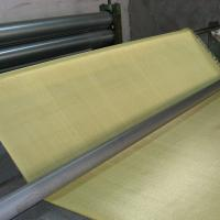 Wholesale Soft 200 Mesh Brass Wire Mesh Screen With Magnetic Shielding Material from china suppliers