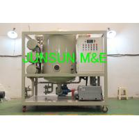 Buy cheap High-End Large Capacity 12000LPH Transformer Oil Purifying Machine, Dielectric Oil Purifier from wholesalers