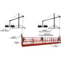 Aluminium Scaffolding Suspended Working Platform with Steel Rope for sale