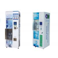 Wholesale RO-300B Serial RO Drink Vending Machine Single Filling Zone Availble from china suppliers