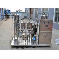 China Carbonated Beverage Soft Drink Mixer 4000l Per Hour  2000*1500*2300 Mm on sale