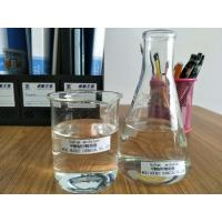 Wholesale Pharmaceutical Raw Material Sodium Methylate Solution CAS 124-41-4 from china suppliers