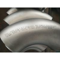 Wholesale Flanges Coupling Pipeline Inspection Services Oil And Gas Industry from china suppliers