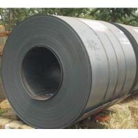 Buy cheap Low Carbon Steel Hot Rolled Steel Coil Q345C Material Durable from wholesalers