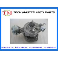 Wholesale Audi / Skoda / Volkswagen Engine Turbocharger GT1749V 454231-5007S 028145702H from china suppliers