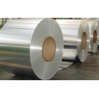 Wholesale Waterproof Metallized Coated Aluminum PET Film For Insulation Material from china suppliers