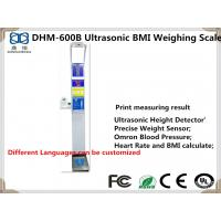 Quality DHM-600B With Outside Omron Blood Pressure Medical Weight Scale for sale