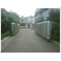 Wholesale 100 Gallon Compressed Stainless Steel Air Receiver Tank For Home / Industrial Application from china suppliers