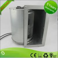 Wholesale Silent Double Inlet Centrifugal Fans And Blowers With PWM Variable Speed from china suppliers