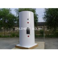 Wholesale Split Sun Heated Water Tank , 400L Solar Storage Tank With Heat Exchanger from china suppliers