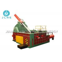 Wholesale Hydraulic Iron Scrap Aluminium Scrap Baling Press High Efficiency Industry from china suppliers
