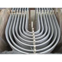 Wholesale Cold Drawn ASTM A213 Steel U Tube GRADE TP321 Heat Exchanger Tube SMLS from china suppliers