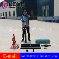Buy cheap CHINA QTZ-3D Portable Electric Soil Drilling Rig Machine Manufacture For Sale from wholesalers