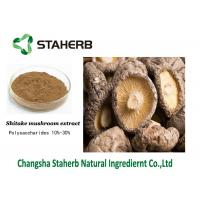 China Lentinan Antibacterial Plant Extracts , Concentrated Shiitake Mushroom Extract on sale