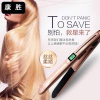 Wholesale 2017 Hot Selling Steam Hair Straightener 450F Profesional Hair Straightener Flat Iron Ceramic from china suppliers