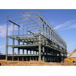 China Multi Floors Pre Engineered Metal Buildings / Steel Frame Structure Workshop for sale