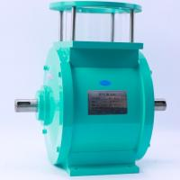 Buy cheap 2018 competitive price rotary airlock valve 0.25s/time Electrical Rotary Airlock from wholesalers