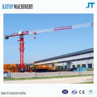 Buy cheap Katop QTZ80-5613 tower crane 8t load from factory with good price from wholesalers
