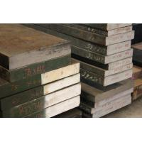 China cold work tool steel  DF-2 mould steel sheet steel bar on sale