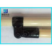 Quality 180-degree Rotation Lean Pipe Fitting Fixed Line Bar Flexible Metal Joints  HJ-7 for sale