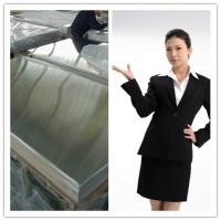 Buy cheap Cold Rolled Hot Rolled Polished Aluminium Sheet Mirror Metal Plate 3003 3005 H14 H24 H32 from wholesalers