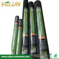 China agriculture landscape fabric,horticulture weed barrier ,nonwoven fabric, weed control fabric on sale