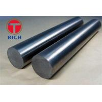 Wholesale UNS N04400 Monel 400 Nickel Alloy Tubing / Rough Turned Alloy Steel Seamless Tube from china suppliers