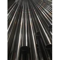 "Wholesale Cold Rolled 32"" Sch 10s Xm-19 Nitronic 50 Stainless Steel Welded Pipe Bright Color from china suppliers"