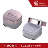 China Loose powder container with puff on sale